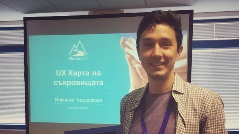 UX Lead from Musala Soft Speaking at UXify Bulgaria