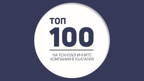 Musala Soft Climbing Up in ICT Top 100