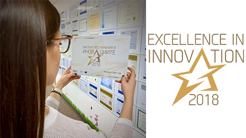 "Musala Soft, finalist at the ""Innovative Enterprise of the Year"" 2018"
