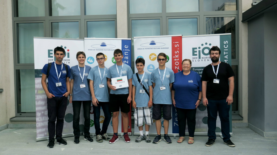 IT talents from Sofia and Varna to compete at eJOI 2019