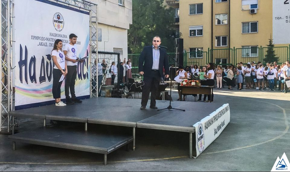 The National Gymnasium of Natural Sciences and Mathematics started the academic year with Musala Soft