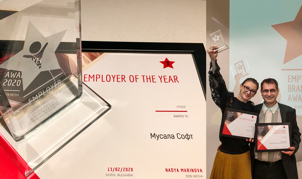 Musala Soft is Employer of the year!